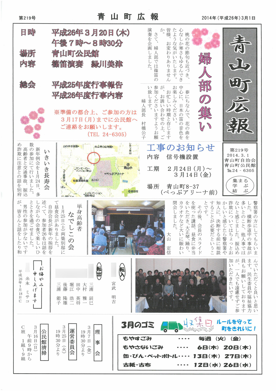 aoyama2014_03