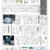 aoyama2015_04
