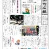 aoyama2015_09