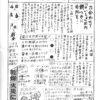 asamigawa2015_02