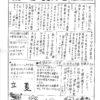 asamigawa2015_05
