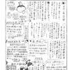 asamigawa2015_06