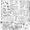 asamigawa2015_08