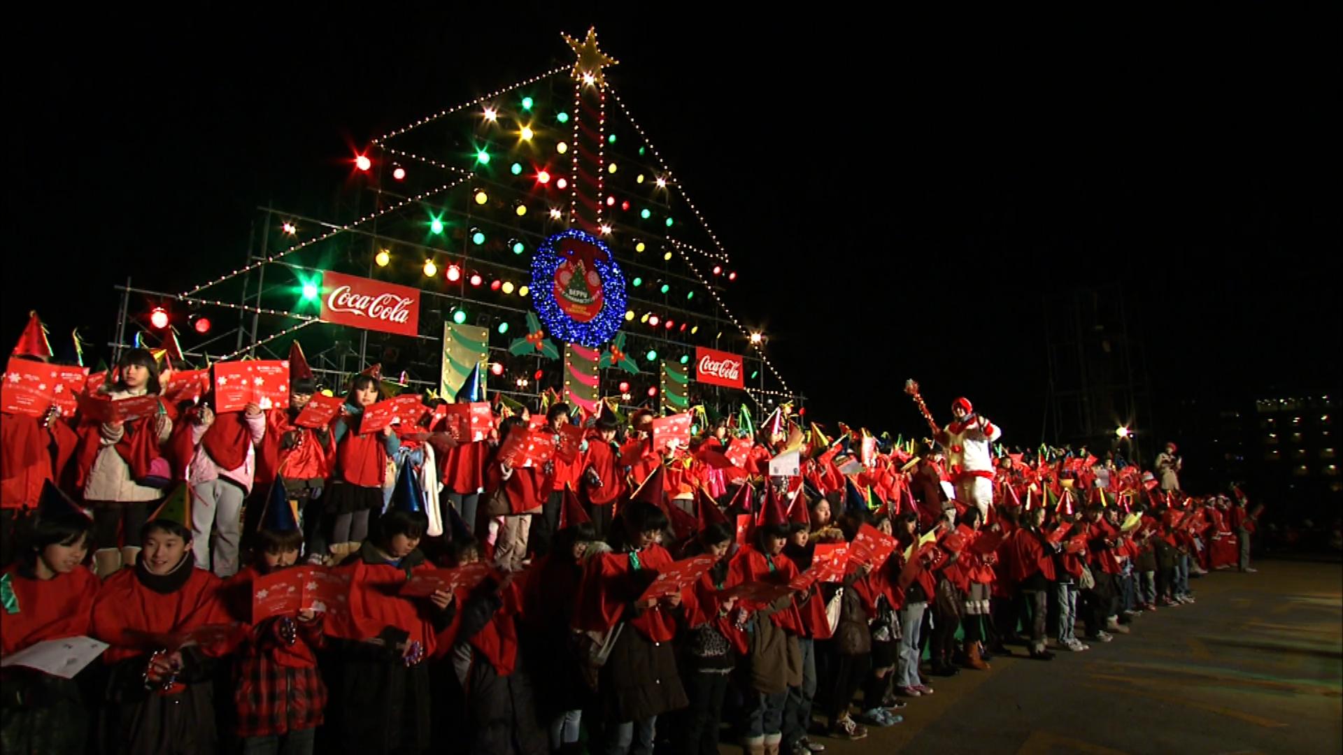 1000人の子ども達とクリスマスソングを歌う会