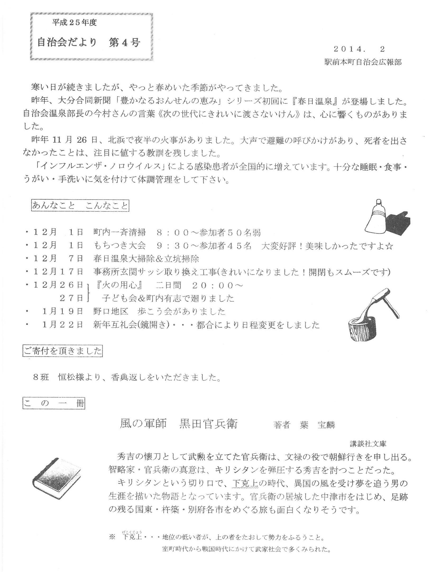 ekimaehonmachi04