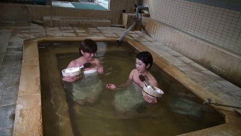 02的が浜温泉