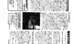 haramachi05_2