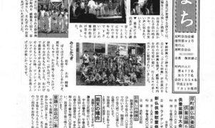 haramachi1_201608