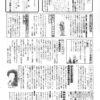 haramachi2015_03_02