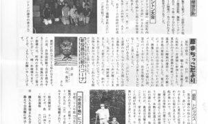 haramachi2015_11_02