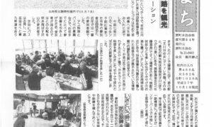 haramachi2015_12_01