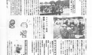 haramachi2015_12_02