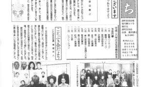 haramachi2016_01_01