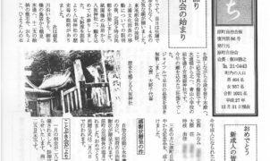 haramachi2016_02_01