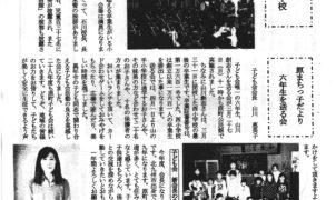 haramachi_201604_2
