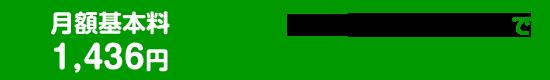 icon_set_b