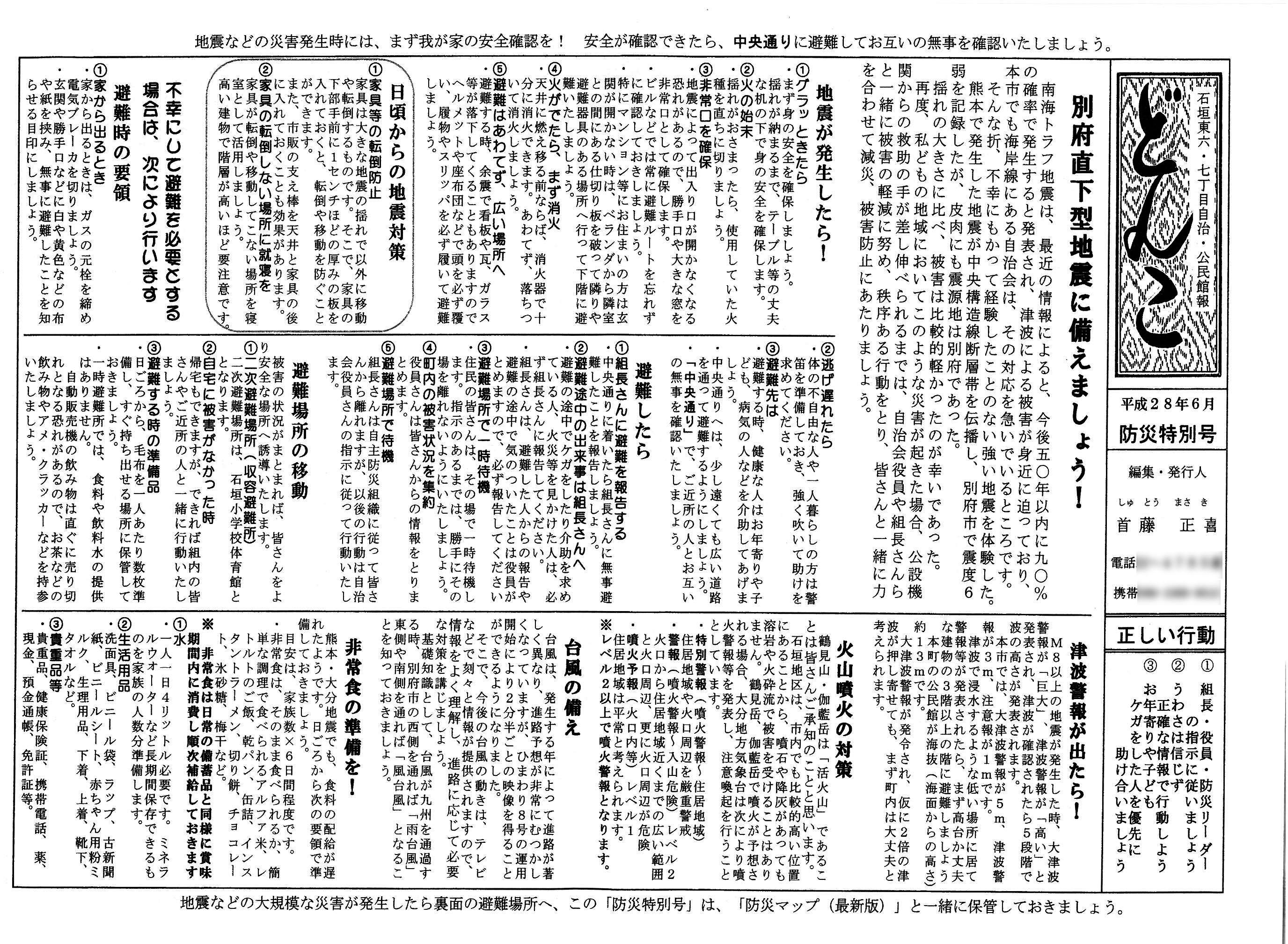 ishigakihigashi2_06