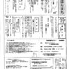 kohohonmachi2015_02