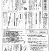 kohohonmachi2015_03