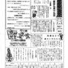 kohonakamachi2015_09