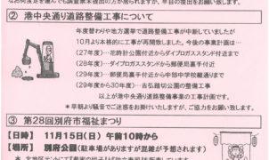 mochigahama2015_11