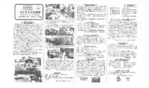 nakamachi2016_01