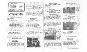 nakamachi2016_02