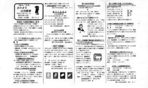 nakamachi_06