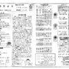 nakashima2015_06