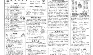 nakashima2016_03