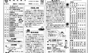 nakashimacyo_06