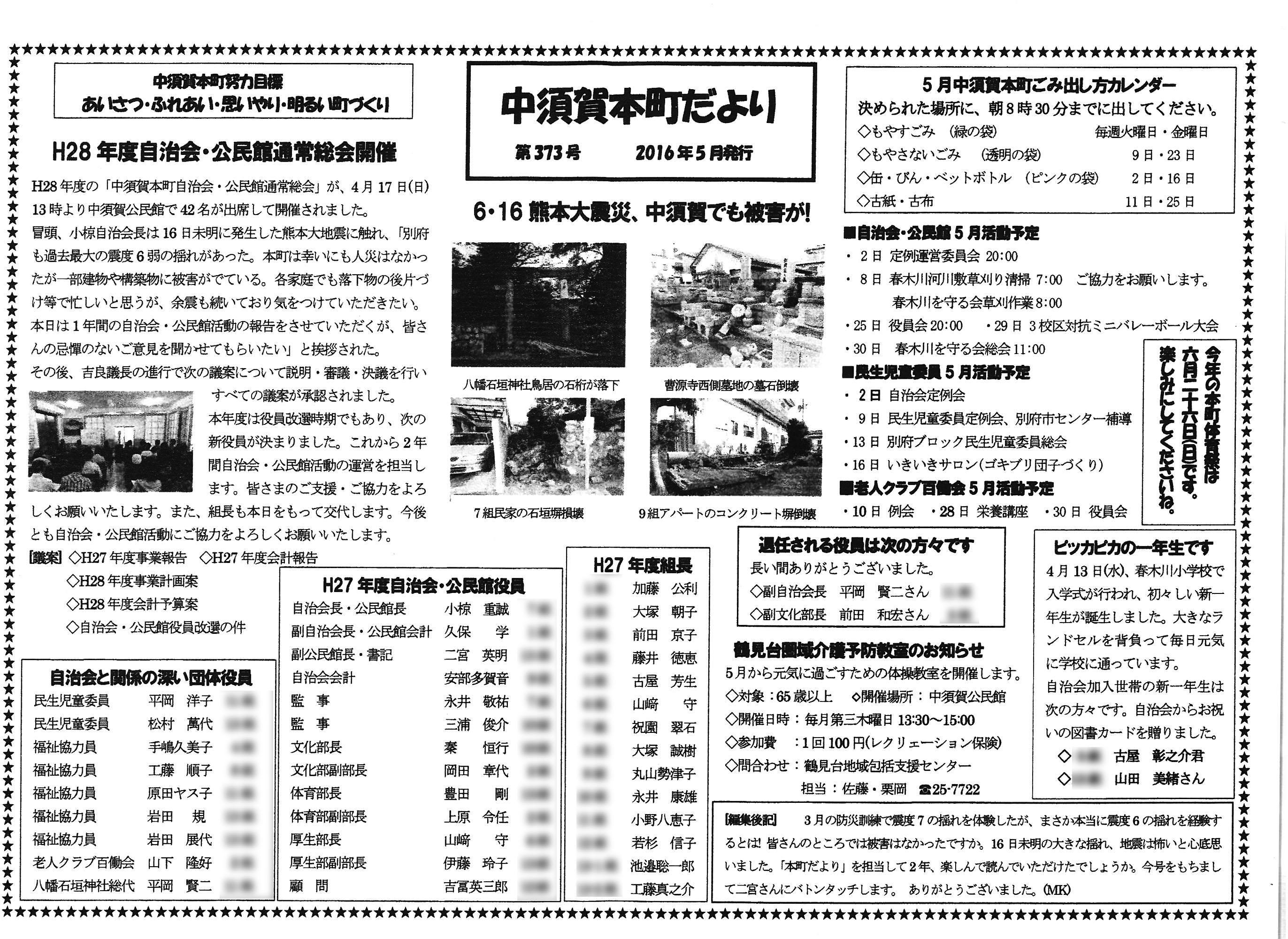 nakasugahonmachi05