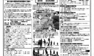 nakasugahonmachi06
