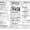 nakasugahonmachi2015_02