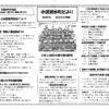 nakasugahonmachi2015_03