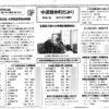 nakasugahonmachi2015_05