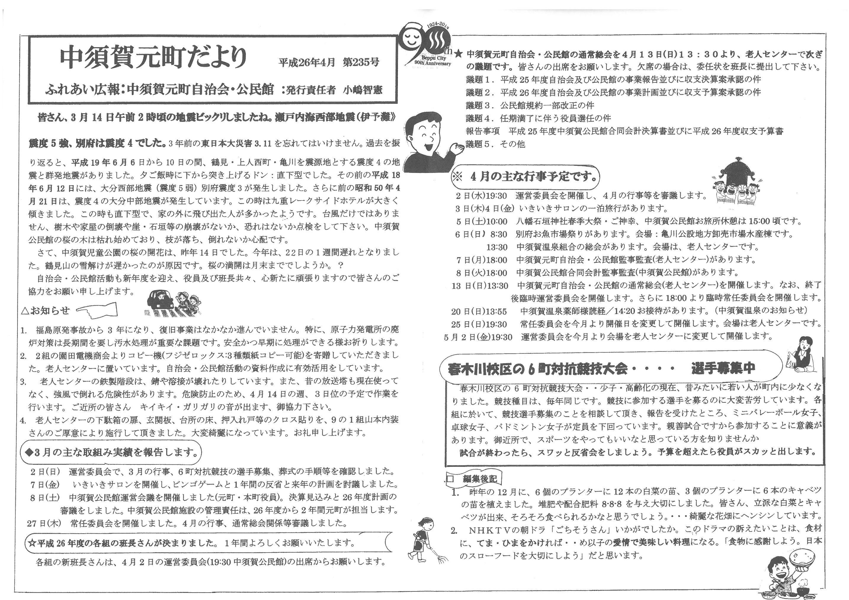nakasugamotomachi2014_04