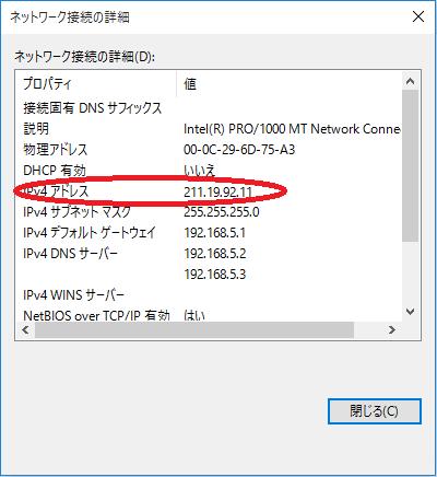 net_win10_setting15