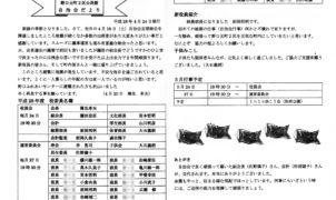 noguchimotomachi05
