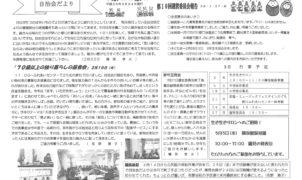noguchimotomachi2ku_03