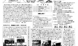 noguchimotomachi2ku_201604