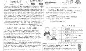 noguchimotomachi2ku_2016_01