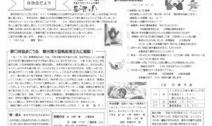 noguchimotomachi2ku_2016_02