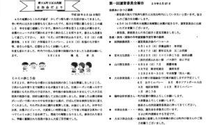 noguchimotomachi_06