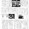 obatake2015_08_02