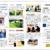 sekinoeshinmachi2015_06