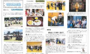 sekinoeshinmachi2015_11