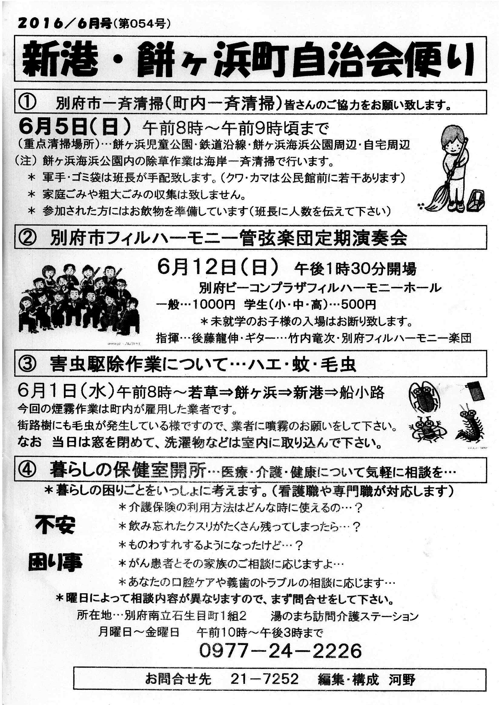shinminato-mochigahama_06