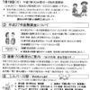 shinminato_ mochigahama2015_07