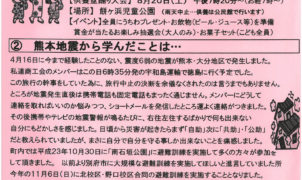 shinminatomochigahama_201608